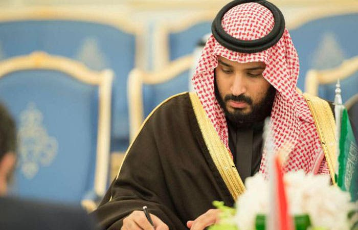 Saudi Deputy Crown Prince Mohammed Bin Salman, who is also Minister of Defense, was also present at the signing. (SPA)