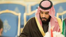 Saudi and US discuss Iranian regional role