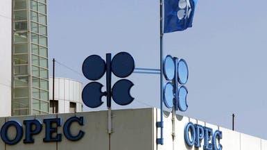 """النفط يتماسك مع تلميحات السعودية بموقف موحّد لـ""""أوبك"""""""