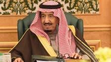 Saudi king: security, economy top priorities