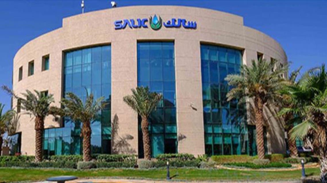 الشركة السعودية للاستثمار الزراعي سالك