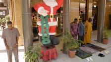 Deck the halls! Muslim Senegal celebrates Christmas