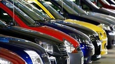 مصر تعفي السيارات الأوروبية من 80% من التعرفة الجمركية