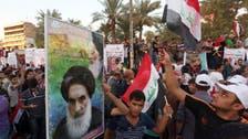 Iraq's Sistani calls for the release of Qatari hunters