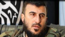 روسی بمباری میں اسد مخالف جنگجو زھران علوش ہلاک