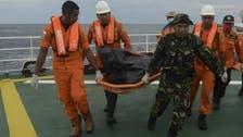 ارتفاع حصيلة ضحايا عبارة إندونيسيا الغارقة لـ63 قتيلاً