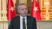 بیت المقدس کے مسئلے پر اسرائیل کے ساتھ تعلقات منقطع ہو سکتے ہیں : ترکی