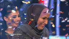"""الأردنية نداء شرارة تفوز في """"The Voice"""""""