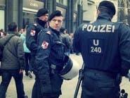 اعتقال نمساوي من النازيين الجدد هدد بقتل طالبي لجوء