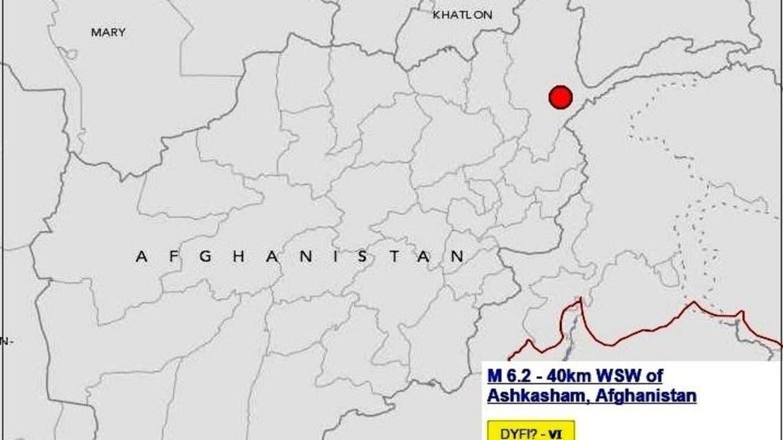 earth quake afghanistan