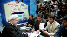Record 12,000 candidates register for Iran's February election