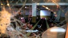 Muslim prayer hall ransacked on French island