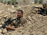 القوات العراقية تحاول حصار معقل داعش في الفلوجة