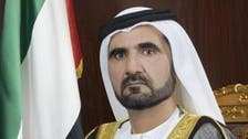 محمد بن راشد يحاور متابعيه ويعلن عن تغييرات هيكلية