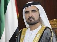 """لأول مرة.. """"وزير للسعادة"""" في الإمارات"""