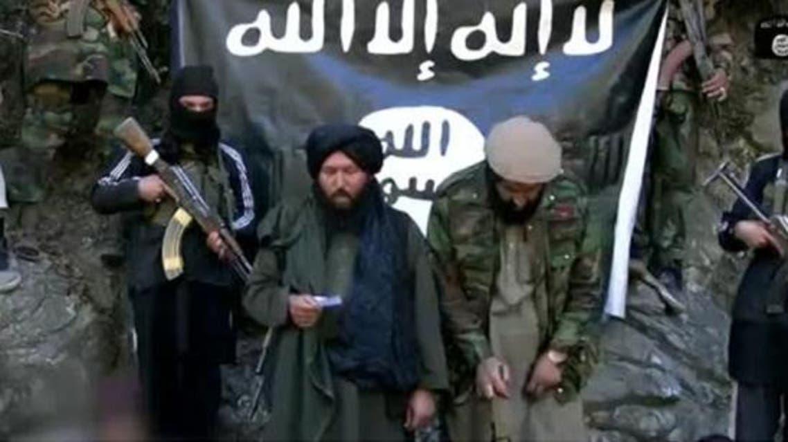 داعش در ننگرهار