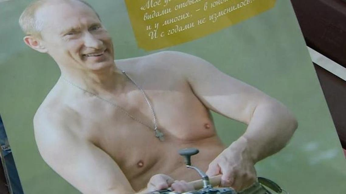 The calendar features the Russian president in a variety of poses, including his infamous topless shots. (Twitter)