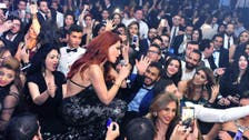 """لماذا """"غرّمت"""" نقابة الموسيقيين المصرية هيفاء وهبي؟"""