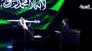 """العساف لـ""""العربية"""": كنا واقعيين بتقدير ميزانية السعودية"""