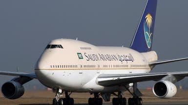 """""""الخطوط السعودية"""" تتسلم اليوم طائرة """"بوينغ"""" جديدة"""
