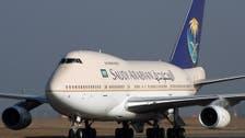 الخطوط السعودية: الرحلات الدولية معلقة وهذه تفاصيل عودتها