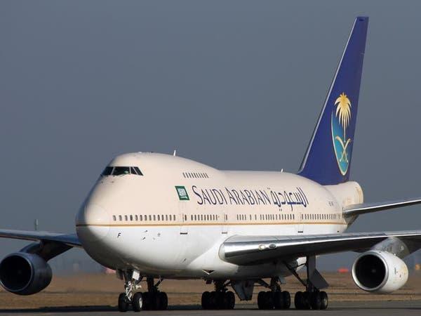 الخطوط السعودية تدشن 4 رحلات أسبوعية إلى فيينا