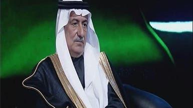 العساف: الإصلاحات الاقتصادية السعودية ستدعم النمو