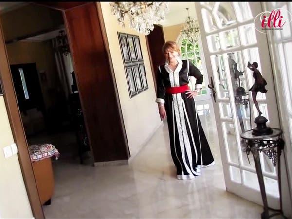 """بالفيديو.. شاهد وزيرة مغربية """"طبيعية جداً"""""""