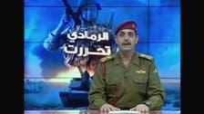 #الرمادي. الجيش العراقي يرفع العلم فوق المجمع الحكومي