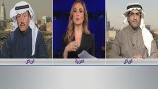 سعيد الشيخ: سعر النفط للميزانية السعودية 40 دولاراً