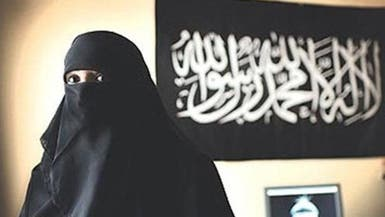 السعودية.. 23 سيدة للقاعدة وداعش قيد المحاكمة