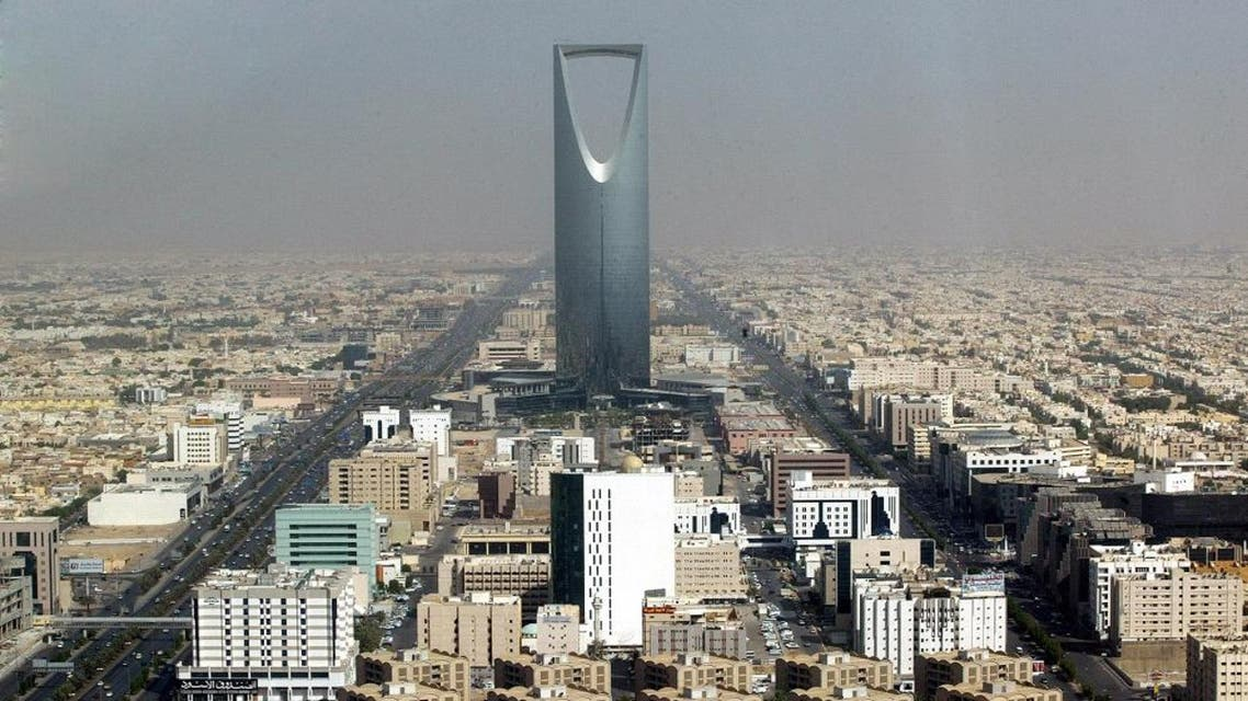 The 'Kingdom Tower' photographed through a window of the 'Al-Faislia Tower' in the Saudi capital Riyadh. (File photo: AP)