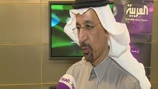 الفالح: قطاع البتروكيماويات في السعودية الأقل تكلفة