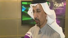 Aramco chairman: we are the most competitive despite rise