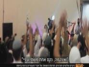إسرائيل تعتقل 4 أشخاص احتفلوا بمقتل الطفل دوابشة