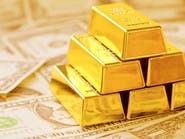 الذهب ينتعش وسط ترقب لاجتماعات أميركا واليابان