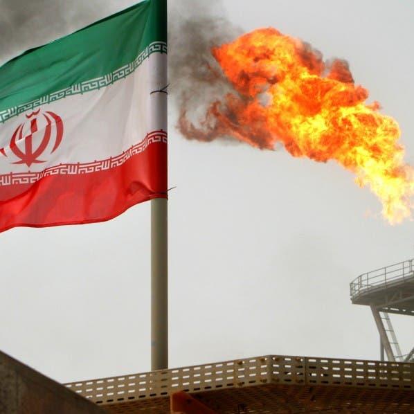 بسبب العقوبات.. إيران تسمح للقطاع الخاص بتصدير النفط