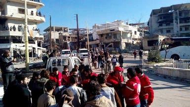 سوريا.. بدء تنفيذ اتفاق مضايا والزبداني وكفريا والفوعة
