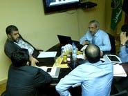 صفحة تواصل اجتماعي تسرب تسجيلات خطيرة لقيادات الإخوان