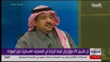 Saudi plans new era of efficient spending