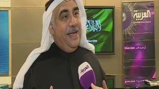 فقيه: السعودية رصدت 183 مليار ريال للتحول الاقتصادي