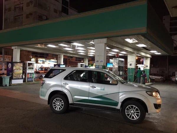 تعرف على أسعار البنزين الجديدة بالسعودية للربع الثاني
