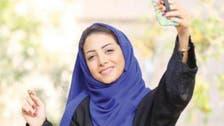 Saudi Snapchat star: I'm no YouTube celeb, 'I just like to talk to my fans'