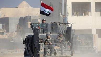 القوات الأمنية تحرر حي الملعب وسط مدينة الرمادي