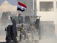 العراق.. #داعش يشن هجمات واسعة على مناطق في الرمادي