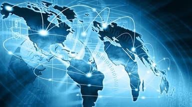 صندوق النقد: حرب التجارة قد تمحو جزءاً من الاقتصاد العالمي