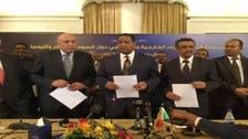 مصر: توقيع ثلاثي على وثيقة جديدة تحل أزمة #سد_النهضة