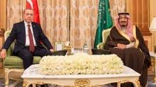 Saudi Arabia, Turkey to set up 'strategic cooperation council': Saudi FM