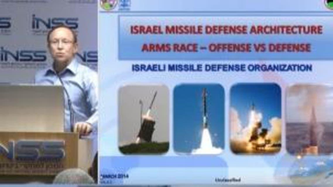 Israel missile chief