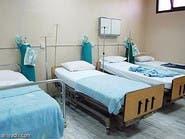 زيادة أسرّة مستشفيات المملكة إلى 68 ألفا العام الماضي